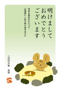 Ha04107_2