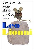 Leo_2